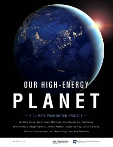 Our High-Energy Planet Cover SM